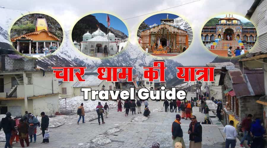 Char Dham Yatra Travel Guide
