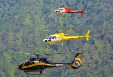 Helicopter Tour FAQ