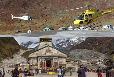 Kedarnath Dham Helicopter Service
